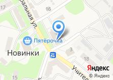 Компания «Экоград» на карте