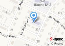 Компания «Колокольчик детский сад» на карте