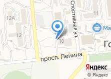 Компания «Строящийся жилой дом по ул. Ленина проспект (Городище)» на карте