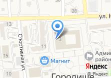 Компания «Межпоселенческая библиотека Городищенского района» на карте