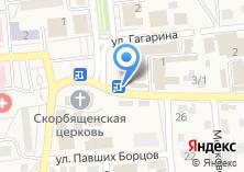Компания «Blossom» на карте