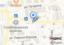 Компания «Книжный город» на карте
