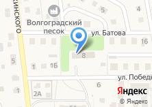 Компания «Отдел службы судебных приставов по р.п. Городище» на карте