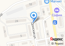 Компания «Уютный» на карте