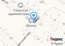 Компания «Орловская средняя общеобразовательная школа» на карте