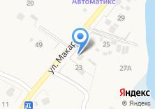 Компания «Алёнка» на карте
