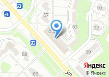 Компания «Зимняя вишня» на карте