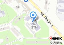 Компания «Зареченский технологический институт» на карте