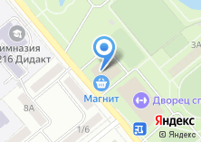 Компания «Быт-Сервис» на карте