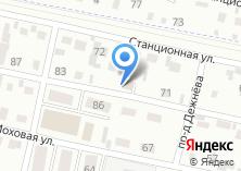 Компания «Отделение почтовой связи Заречный-1» на карте