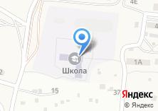 Компания «Средняя общеобразовательная школа с. Александровка» на карте
