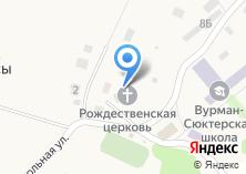 Компания «Храм Рождества Христова» на карте