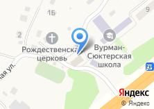 Компания «Волго-Вятский банк Сбербанка России Чувашское отделение» на карте