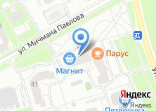 Компания «Элит-Клининг» на карте