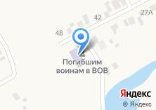 Компания «Карачуринская основная общеобразовательная школа» на карте