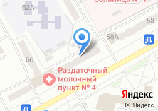 Компания «Волна» на карте