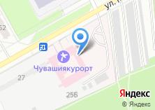 Компания «Чувашиякурорт» на карте