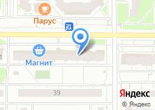 Компания «ИНМАКС» на карте