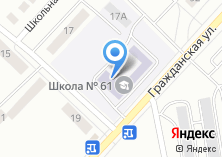 Компания «Центр образования №2 г. Чебоксары» на карте