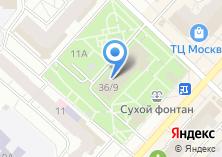 Компания «Умники и Умницы» на карте