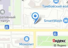 Компания «Круиз» на карте