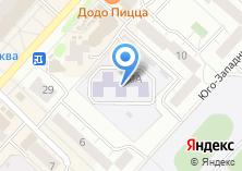 Компания «Детский сад №130» на карте