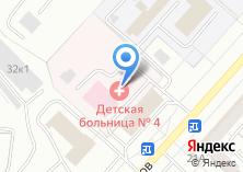 Компания «Детская городская больница №4» на карте