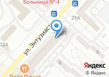 Компания «АВТО-24» на карте