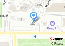 Компания «Новосельская» на карте