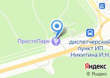 Компания «ПРОСТОПАРК» на карте
