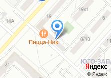 Компания «Пицца-Ник» на карте
