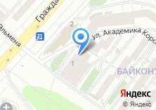 Компания «Байконур-Инвест» на карте