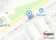 Компания «Хмельное» на карте