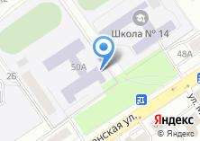 Компания «Чебоксарский техникум связи и информатики» на карте