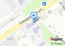 Компания «МГЭИ Московский гуманитарно-экономический институт» на карте