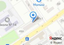 Компания «Альфавит» на карте