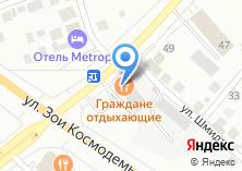 Компания «Моторцентр» на карте