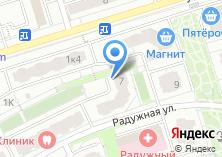 Компания «Строящийся жилой дом по ул. Пирогова» на карте