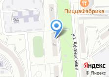 Компания «Адвокатский кабинет Лаврентьева С.В.» на карте