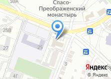 Компания «Объединенный банк Республики» на карте