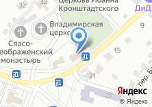 Компания «Чувашская поисково-спасательная служба Казенное учреждение Чувашской Республики» на карте
