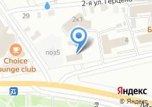 Компания «Управление Федеральной антимонопольной службы по Чувашской Республике» на карте