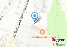 Компания «Wash сервис» на карте