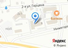 Компания «ПРОФАУДИТ+» на карте