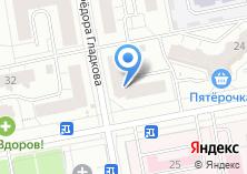 Компания «ОртоЛайф» на карте