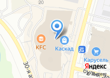 Компания «Contry Chicken» на карте