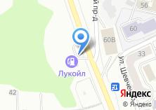 Компания «Чистовъ» на карте