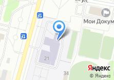 Компания «Гимназия №5» на карте