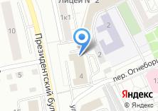 Компания «Отдел надзорной деятельности по г. Чебоксары» на карте