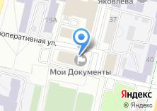 Компания «Фотографика» на карте